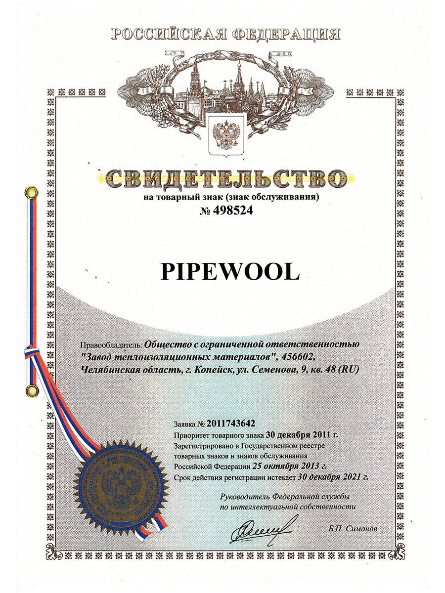 PW-достижения_498524.jpg
