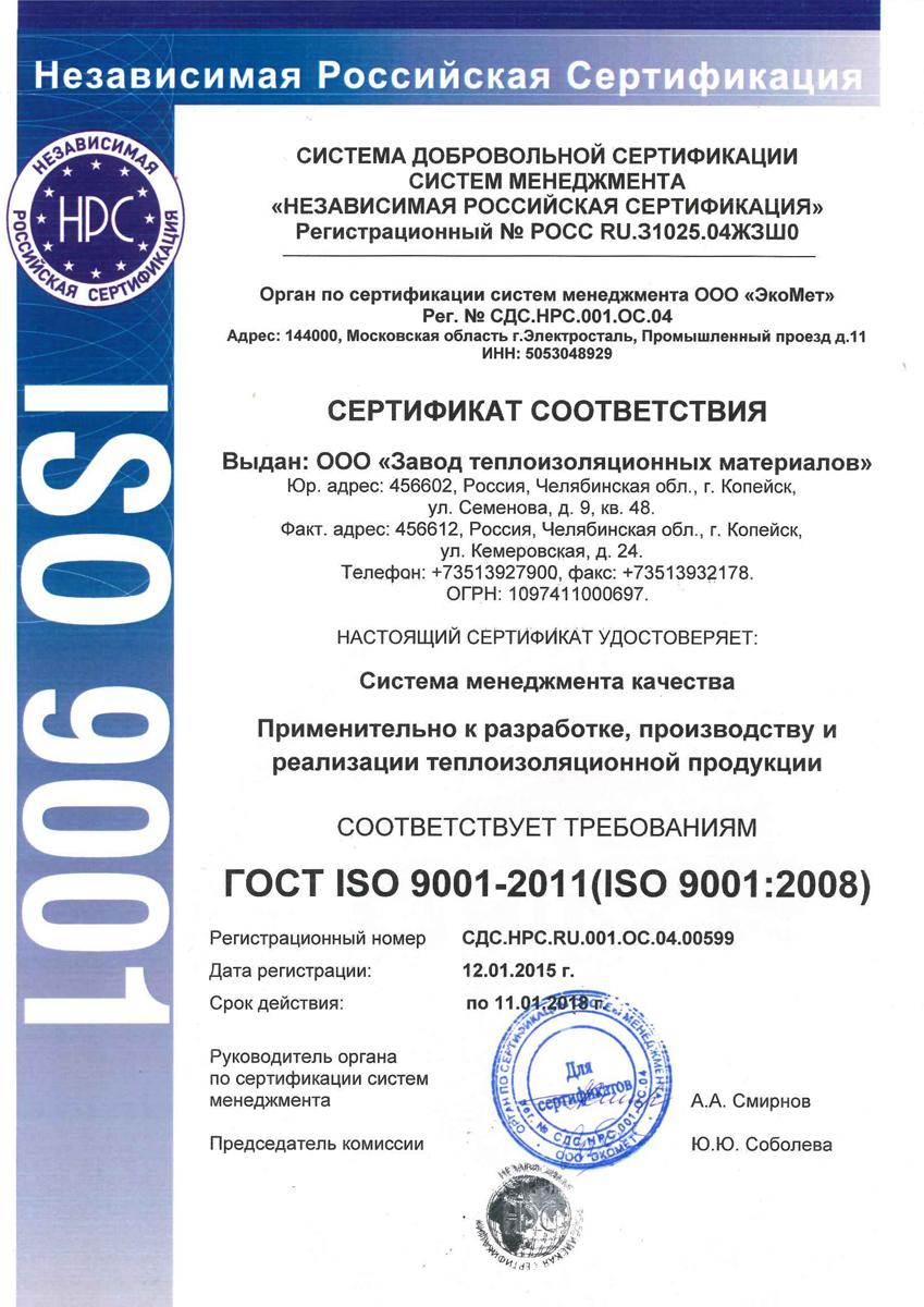 _SDSNRS001OS04.jpg