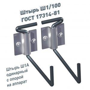Штырь Ш1-100 ГОСТ 17314-81 Ш1А