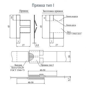 mk_Пряжка_1 чертёж