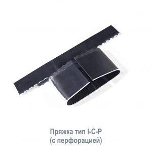 mk_Пряжка_1-C-P