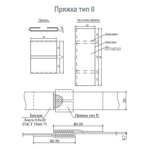 mk_Пряжка_2 чертёж