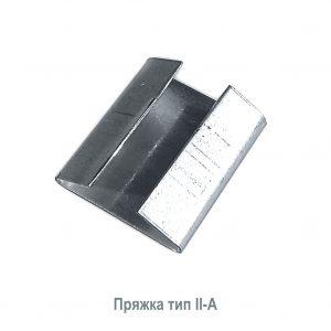 mk_Пряжка_2-A