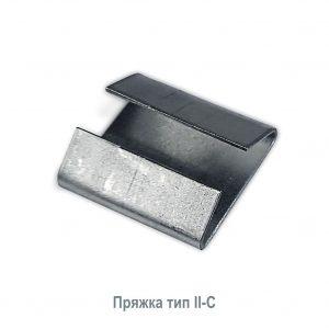 mk_Пряжка_2-C