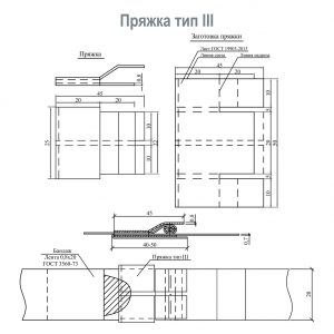 mk_Пряжка_3 чертёж