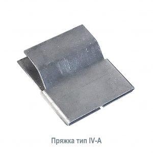 mk_Пряжка_4A_1