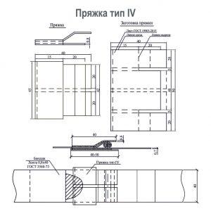mk_Пряжка_4_чертеж