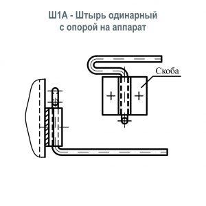 mk_Штыри_Ш1А чертёж